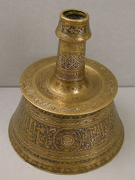 Candlestick, late 13th–early 14th century, Egypt