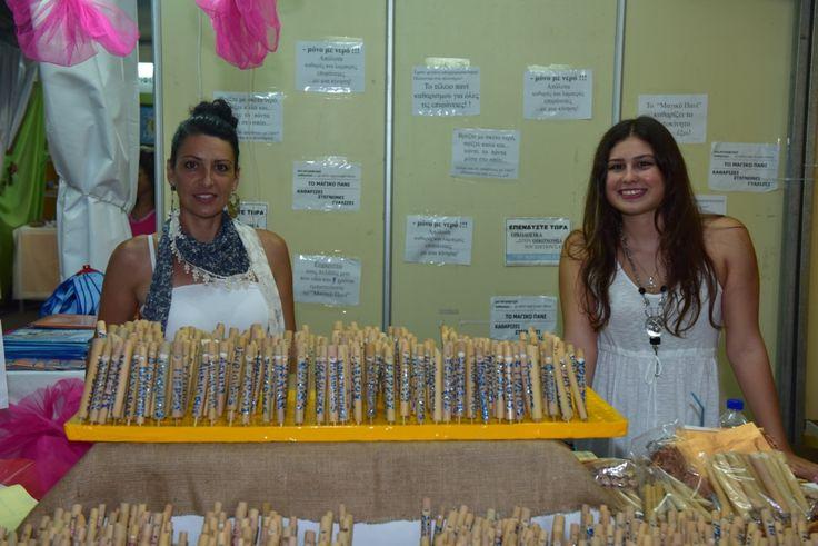 50 Χρόνια Αδιάλειπτης Λειτουργίας της 'Εκθεσης Χειροτεχνίας και Αγροτικής Οικονομίας στην Κρεμαστή. http://www.handicrafts-expo.gr