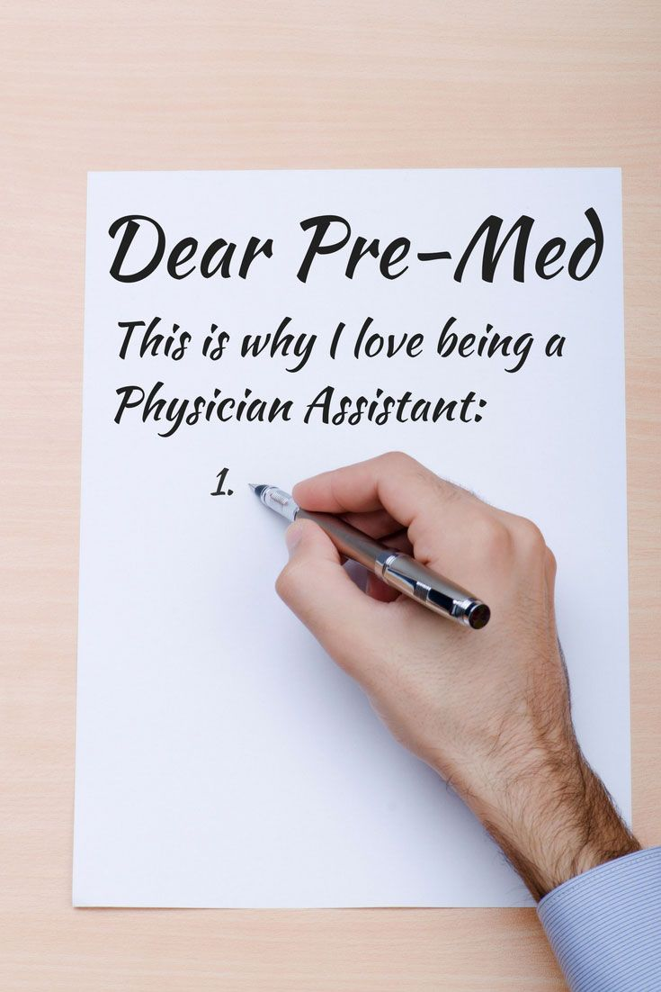 168 best The Physician Assistant Life images on Pinterest