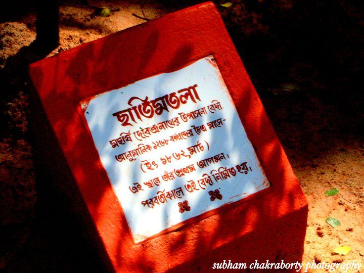 The Golden Writings....Shantiniketan.