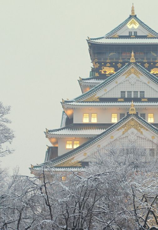 Osaka Castle, a noble sight in the city, #Osaka #Japan