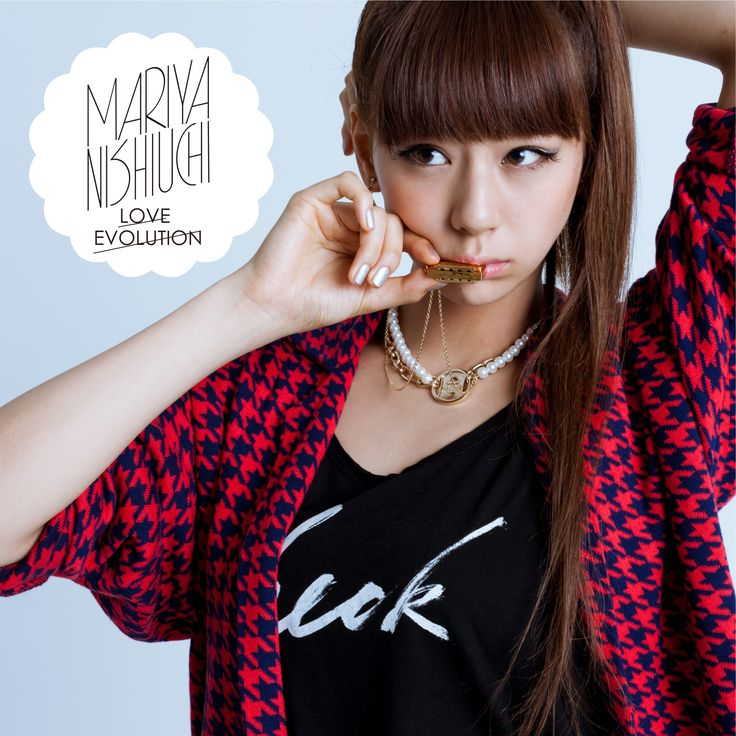 「LOVE EVOLUTION - Single」 西内まりや #LOVEEVOLUTION #西内まりや