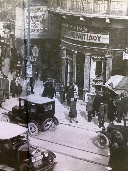 Stadiou and Aiolou str.,1927. Back to Old Athens Photos