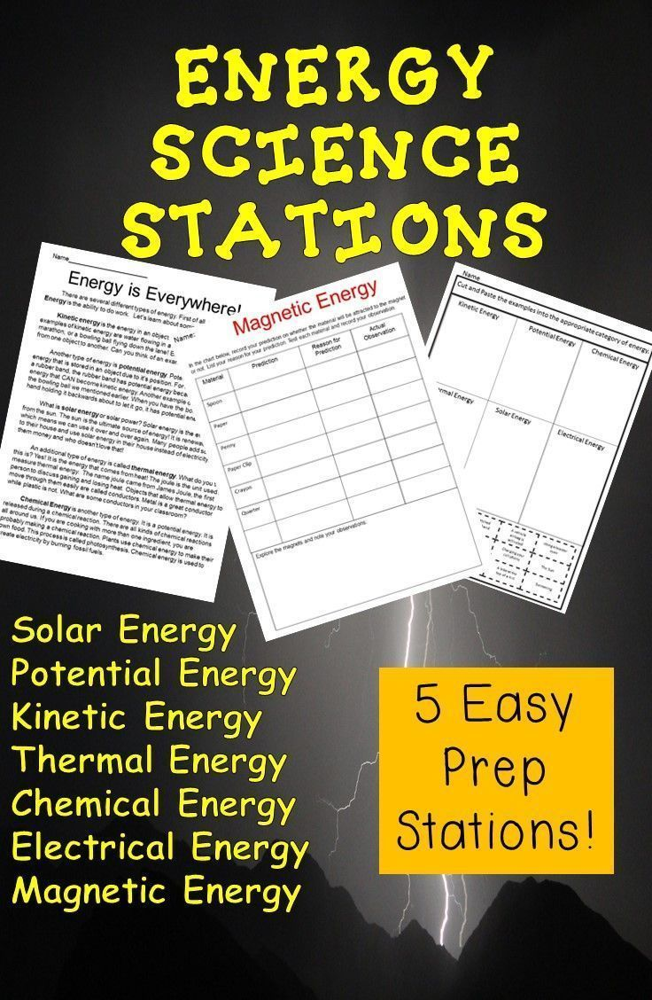 5 Easy Prep Science Stations FORMS OF ENERGY