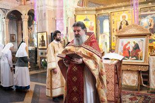 ¿Qué simboliza el Felonion del sacerdote ortodoxo?        #conventodeSantaElisabeta #catalogodeBuenasObras #felonio #iglesiaortodoxa #cristianismo #religion #simbolodelOrnamento