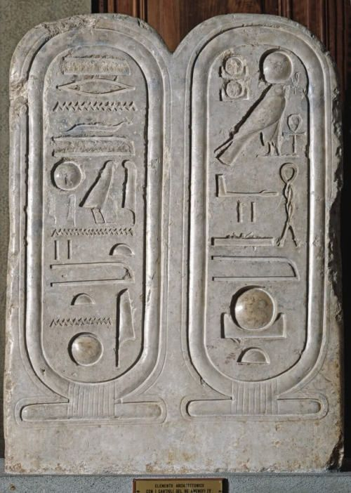Cartouches of Aten Architectural decoration of the…