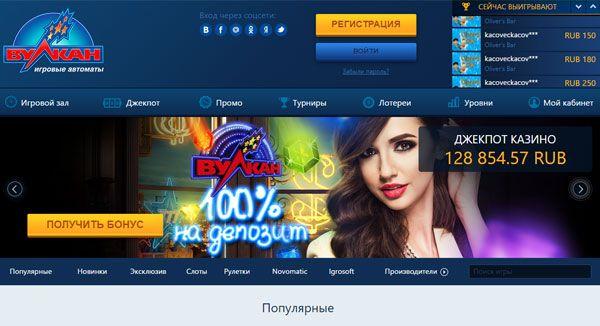 Онлайн казино Vulkan Deluxe на деньги.  Vulkan Deluxe – новый член легендарной семьи онлайн казино Вулкан, который заинтересует всех гемблеровпредпочитающих игровые автоматы на деньги. Казино откроет перед вами невероятный мир интереснейших игр от NetEntertainment, Novomatic, EvoPlay, Igr