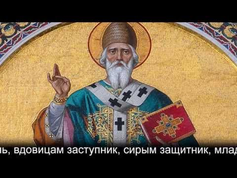☦Молитва о богатстве материальном и духовном, благополучии и здравии☦ - YouTube
