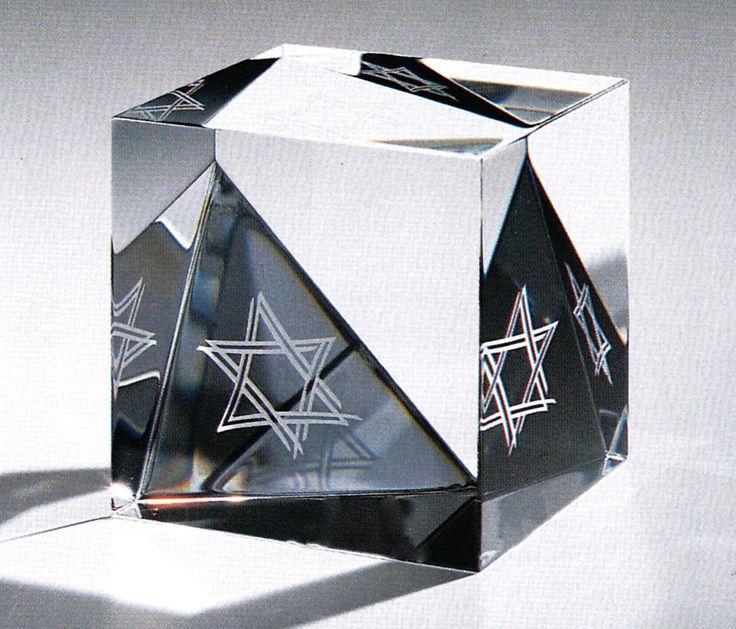 NEW in BOX STEUBEN glass STAR of DAVID paperweight PRISM Judaica Bar Mitzvah Bat | Pottery & Glass, Glass, Art Glass | eBay!