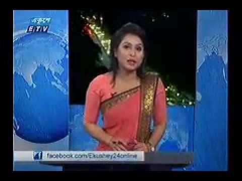 ETV News Bangla TV News Today 08 November 2016 Bangladesh news Today Ban...