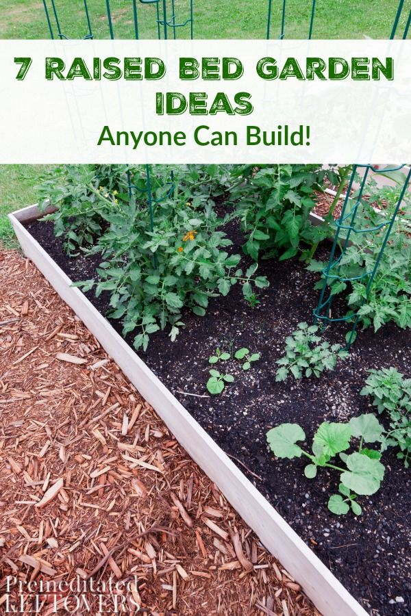 125 Best Images About Raised Beds On Pinterest | Gardens, Raised