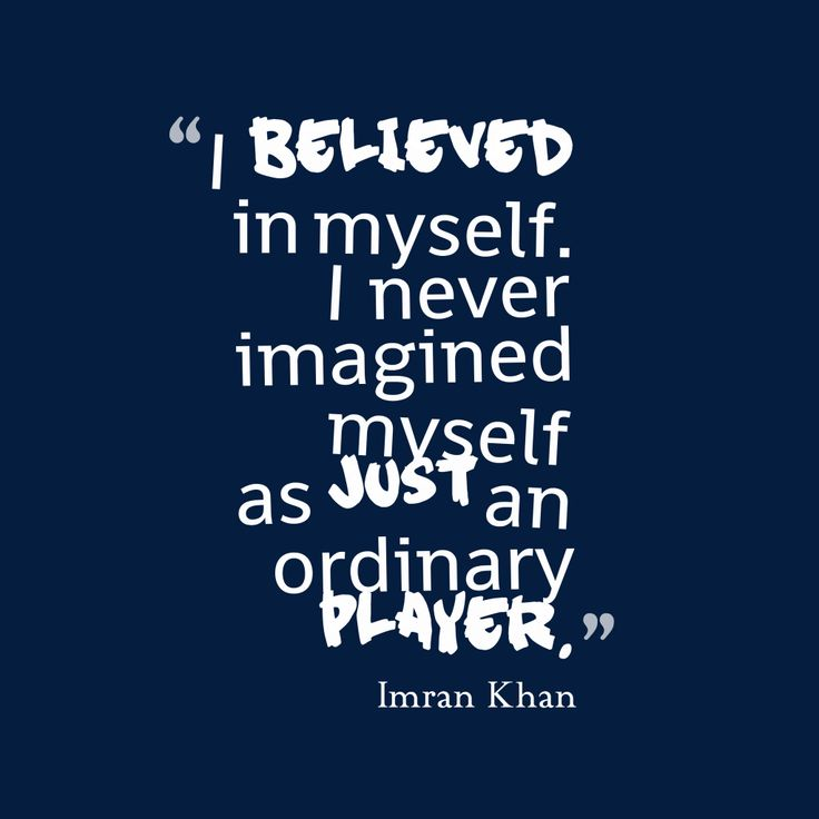 I believed in myself. I never imagined myself as just an ordinary player – Quote