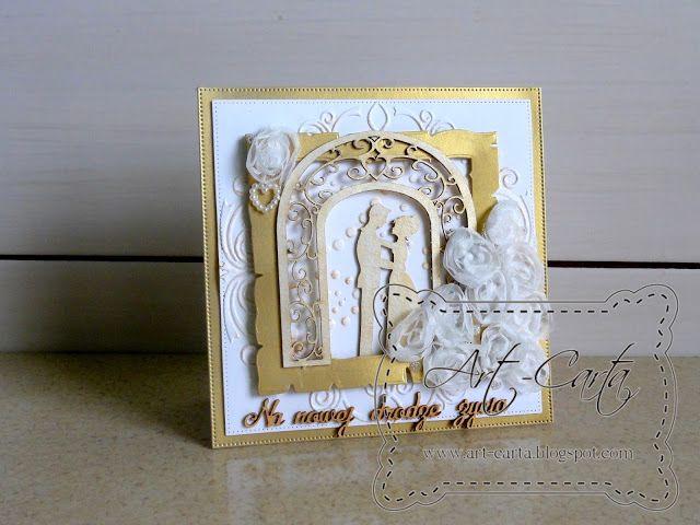 Art-Carta  : Biało-złoty ślub