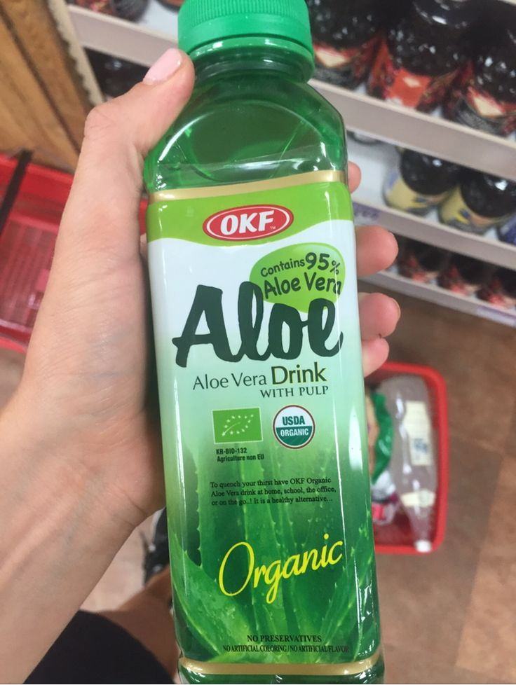 how to make aloe vera juice for drinking