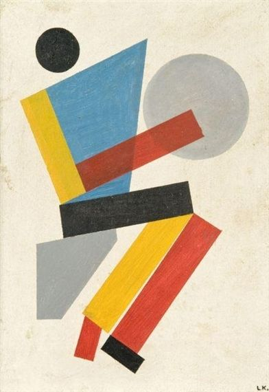 Composition. Lajos Kassak (1897-1967) was a Hungarian poet, novelist, painter, essayist, editor, theoretician of the avant-garde, and occasional translator. Self-taught, he became a writer within the socialist movement and published journals important to the radical intellectual culture of Budapest in the early 1900s. Although he cannot be fully identified with any single avant-garde movement, he adopted elements of expressionism, futurism and dadaism.