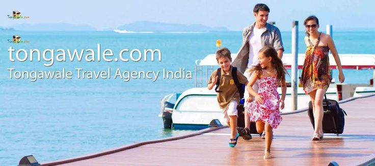 We are willing to make you so glad with your each step, we do well to offer you such things that will charm your holidays in India. We have made our holiday packages in this series you will certainly like and would like to come.