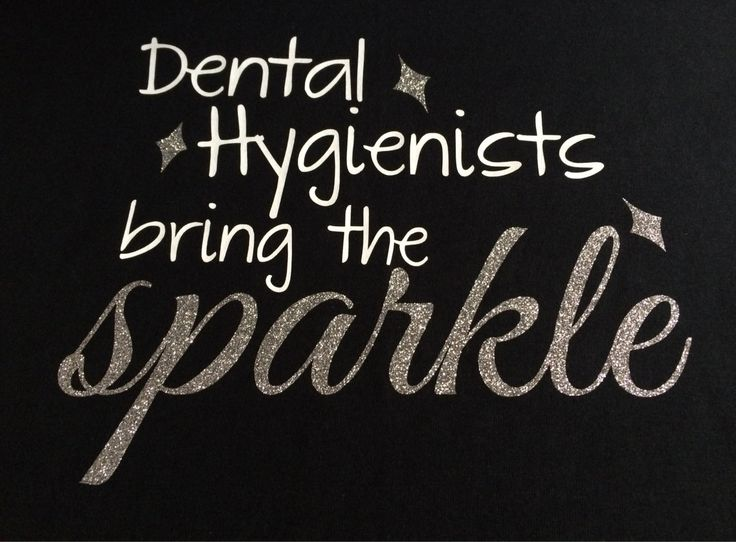 Women's Fitted Dental Hygienists bring the by MashDesignsOnline, $21.00