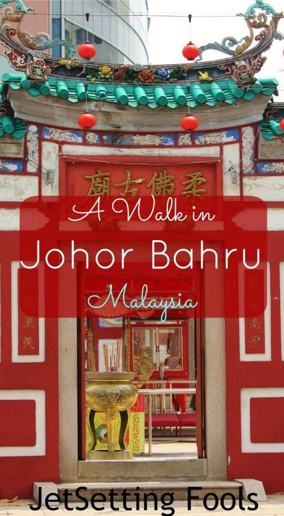 When we first decided to stay across the border north of Singapore in Johor Bahru, Malaysia, we thought it would just be a place to sleep and we would make the commute into the city each day. Johor Bahru, JB for short, is a little gritty, like Jersey to New York City.