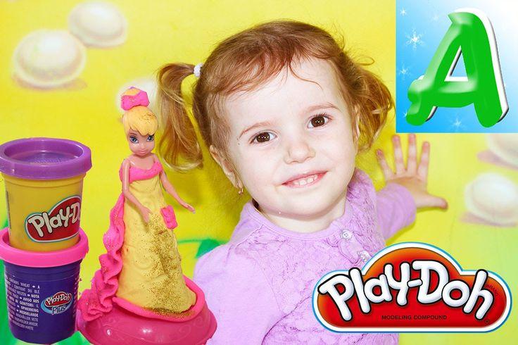 Плей До  Лепим платья из пластилина на русском Принцессы Дисней  Play Do...