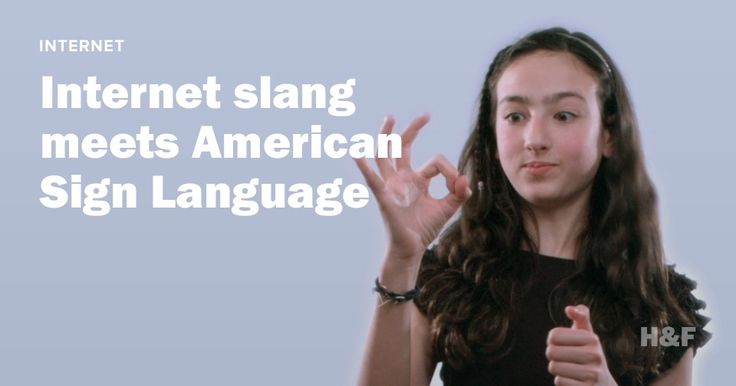 """How do you sign """"new"""" words? The Deaf community works as a network, collectively brainstorming new sign language terms over the web, until dominant signs emerge."""