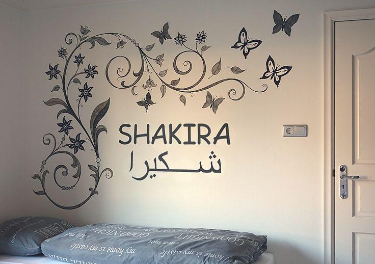 muurschildering. Bijvoorbeeld leuk voor de babykamer. De naam ...