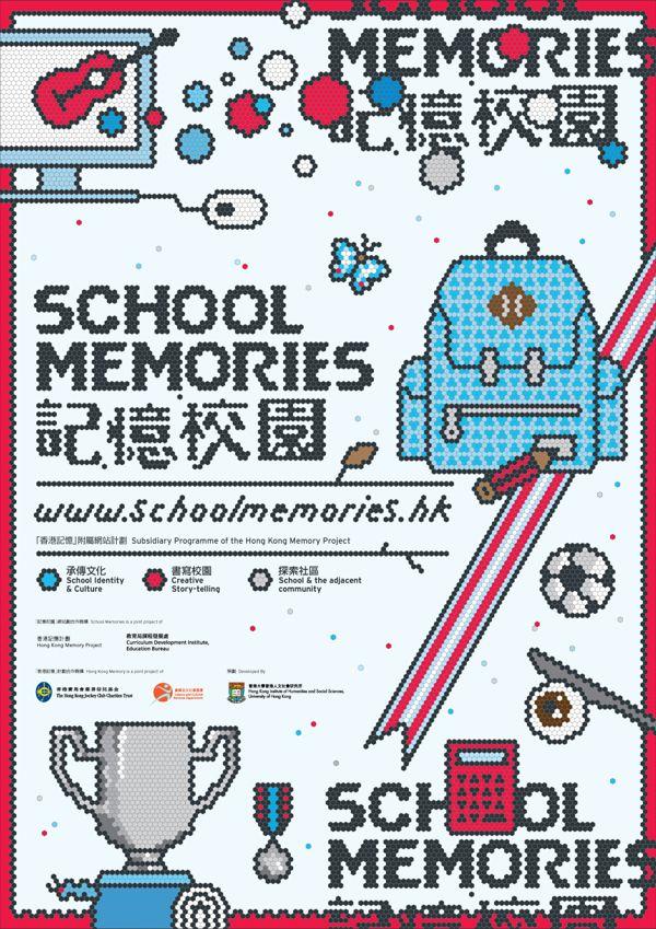 http://www.behance.net/gallery/School-Memories-2012/6932141