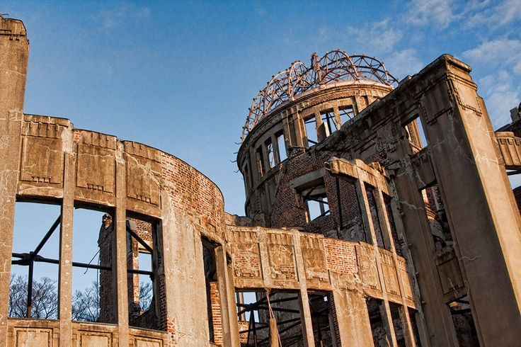 The Hiroshima Peace Park (known as Heiwakinen in Japanese) is the first place most visitors to the city aim for when they arrive. Whether you're making an intercity day trip or intend to base yourself inHiroshimafor a few days you're unlikely to come to town