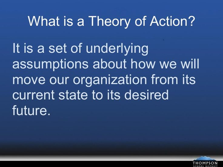 This presentation was delivered by Dr. Judy Skupa regarding the use of Theories of Action to drive school and strategic planning