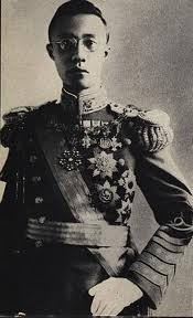 Pu Yi the last emperor of china