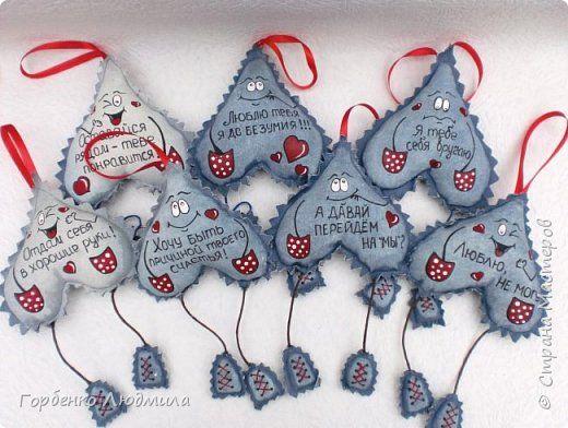 Привет,Страна! Просто влюбилась в эти валентинки и не могла не повторить! Оригинал здесь http://stranamasterov.ru/node/994305 .Спасибо большое автору за идеи и вдохновение! фото 1