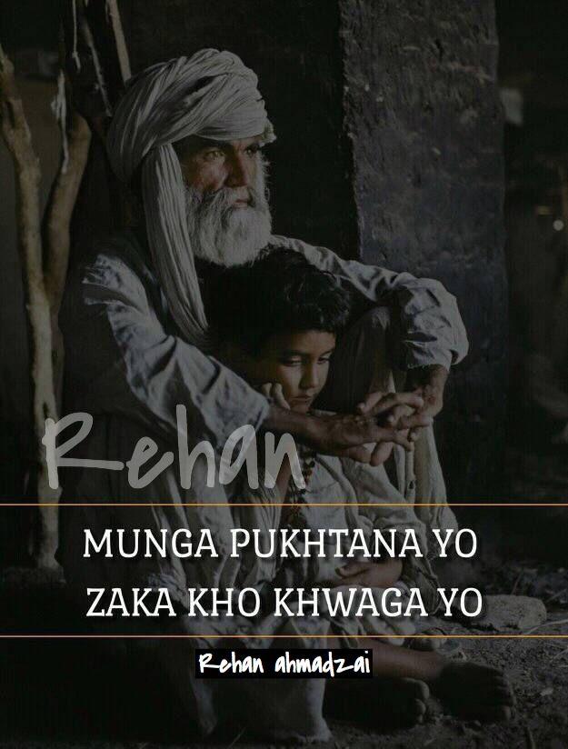 Afghan Pakhtoon Pakhto Love Romantic Poetry Romantic Poetry