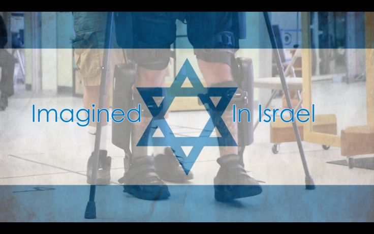 Rachel Lester - Imagined In Israel - Video Contest 2017