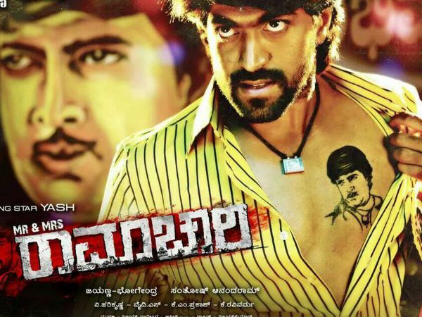 Incredible and it's official, Mr And Mrs Ramachari to be remade in Telugu. The Kannada superhit movie will be remade by a hero belon...