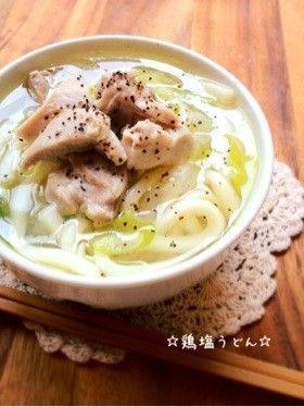 (2人分) 鶏肉(もも肉)1枚 うどん2玉 長ねぎ1本 ●水1000cc ●塩小さじ1/2~1 ●鶏がらスープのもと大さじ1