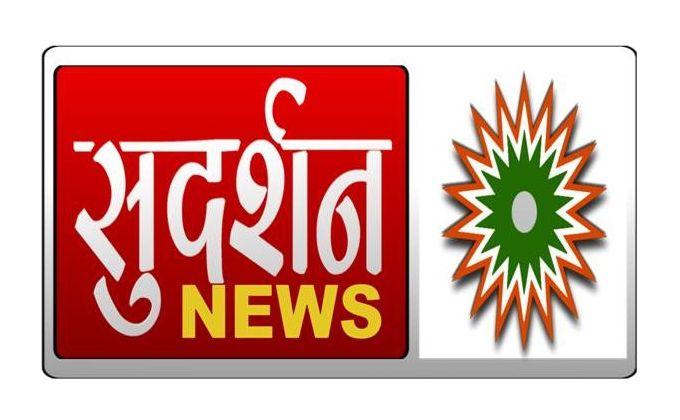 http://www.hdlivetvchannel.com/sudarshan-news-live-tv-stre…/  ‪#‎sudarshannewslivetvstreaming‬ ‪#‎sudarshannewslivetv‬ ‪#‎sudarshannews‬ ‪#‎indianews‬ ‪#‎hindinews‬ ‪#‎bestnewscahnnel‬