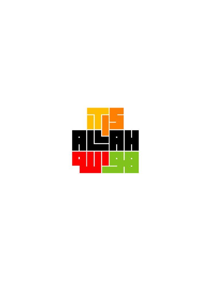 Eid e milad un nabi essay in urdu