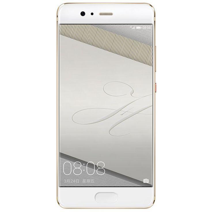 HUAWEI P10 128GB ROM 4GB RAM VTR-AL00 Smartphone – DAZZLING GOLD