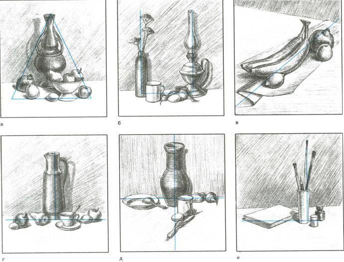 Читать книгу Основы композиции.Учебник для уч. 5-8 кл. онлайн страница 10 на сайте booksonline.com.ua.