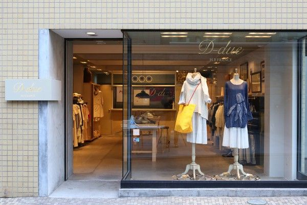 Flagship store Tokyo | D-due #ddue #dduelab #tokyo #flagshipstore #shopinterior #interiordesign #shopwindow #retaildesign