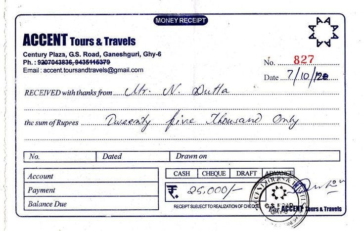 Cheque Receipt Template Sankar Rao Sankarchinta79 On Pinterest
