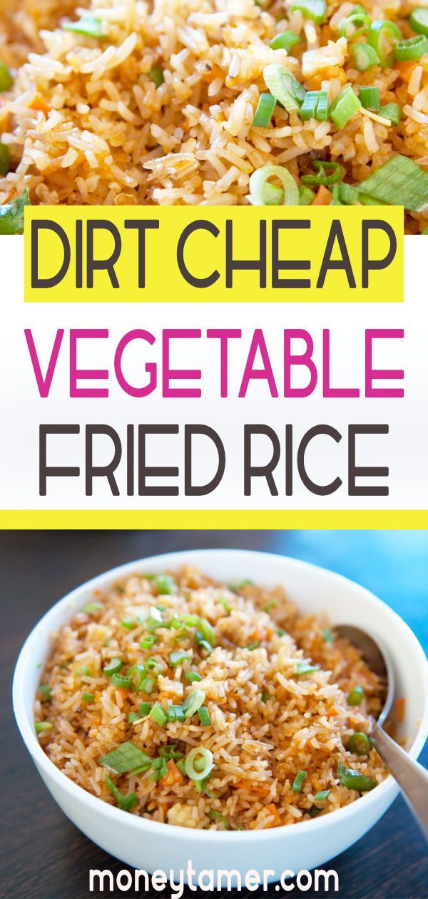 Easy Cheap Fried Rice Recipe 1 50 Per Serving Budget Meal Recipe Dinner Recipes Easy Quick Dirt Cheap Meals Budget Meals