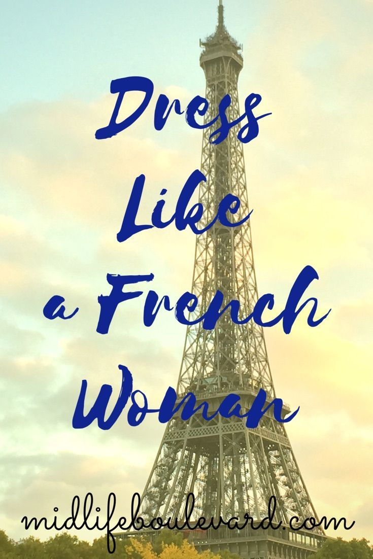 Learn The Style Secrets Of French Women With These 7