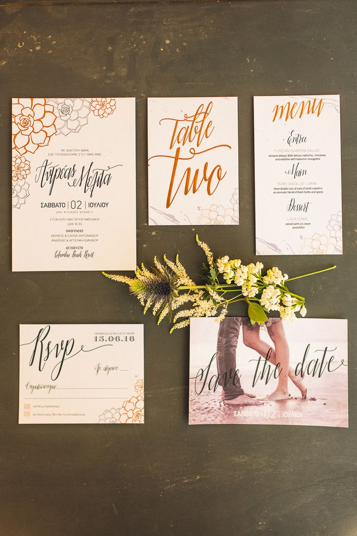 summer fete wedding invitations%0A Flawless Modern Romance Wedding  Grey Wedding InvitationsWedding Stationary Summer