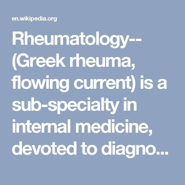 Rheumatology-- (Greek rheuma, flowing current) is a sub-specialty in internal medicine, devoted to diagnosis and therapy of rheumatic diseases. Physicians who specialize in rheumatology are called rheumatologists. Rheumatologists deal mainly with clinical problems involving joints, soft tissues, autoimmune diseases, vasculitis, and heritable connective tissue disorders. Many of these diseases are now known to be disorders of the immune system.