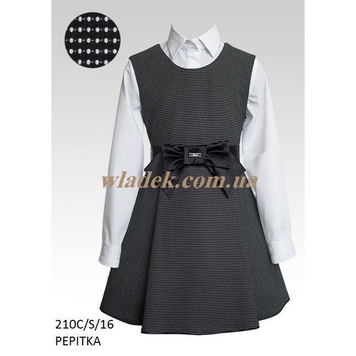 Школьная форма Sly | Школьный черный сарафан Sly 210C/S | Школьные блузки для девочек | Школьная форма Sly в интернет-магазине wladek.com.ua