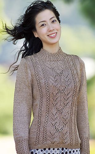 Free Pattern: Pullover
