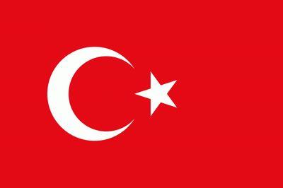 Türk Bayrağı-Turkish Flag..GİF