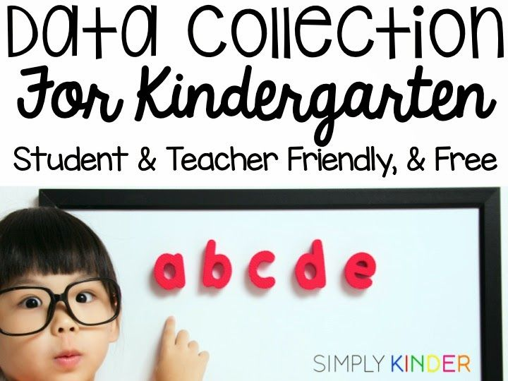 Collecting Data In Kindergarten - Making It Work! Great assessment post from Simply Kinder!