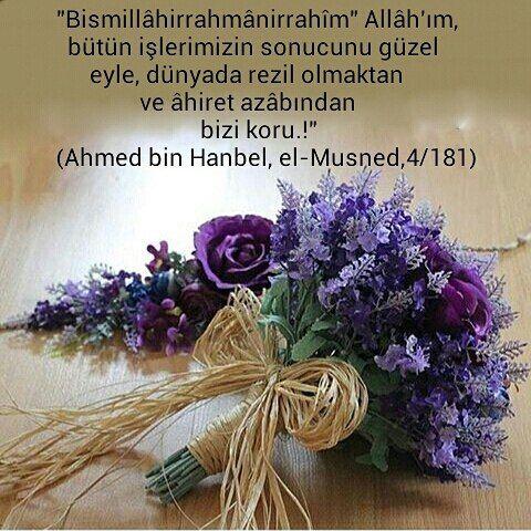 #Allahumme_amin
