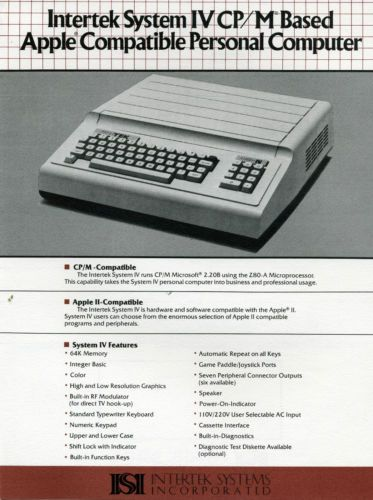 Intertech System IV. CP/M or Apple Compatible (1980s).  こんなコンパチもあったんですね。